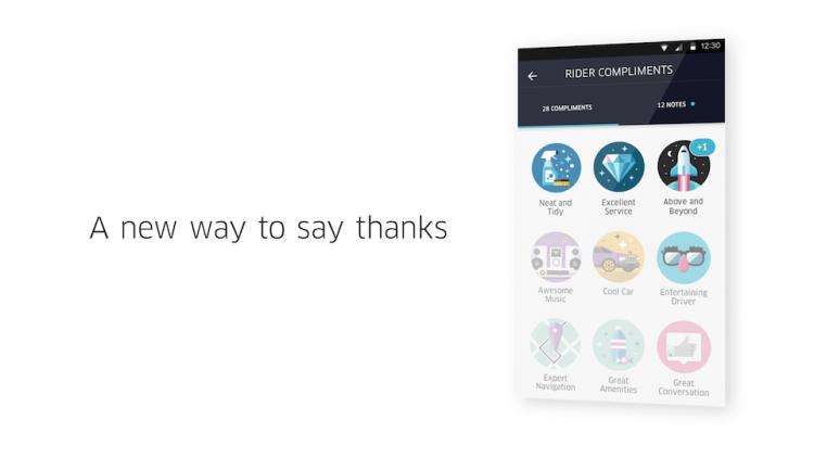 В Uber появились комплименты