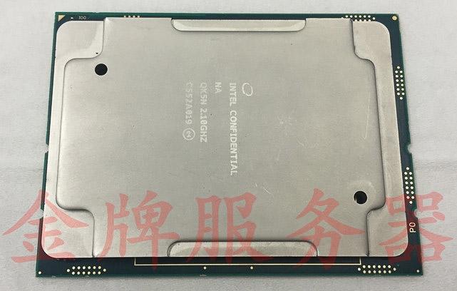 Intel Skylake-EP