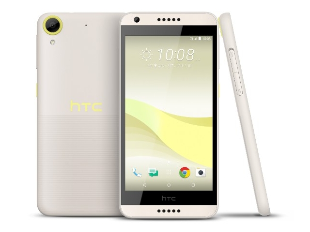 HTC Desire 650: недорогой смартфон с необычной задней крышкой