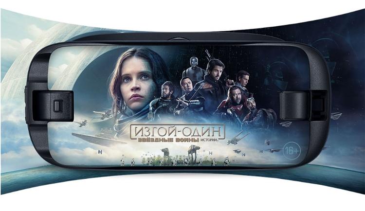В России заработал мобильный сервис Samsung VR