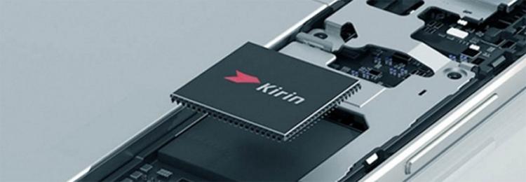 Huawei приступила к разработке флагманского мобильного чипа Kirin 970