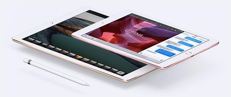 """Apple начнёт производство 10,5"""" iPad уже в декабре"""