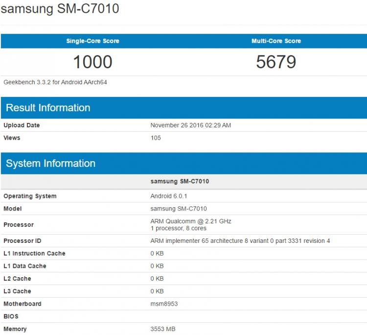 Samsung Galaxy C7 Pro может получить чип Snapdragon 626
