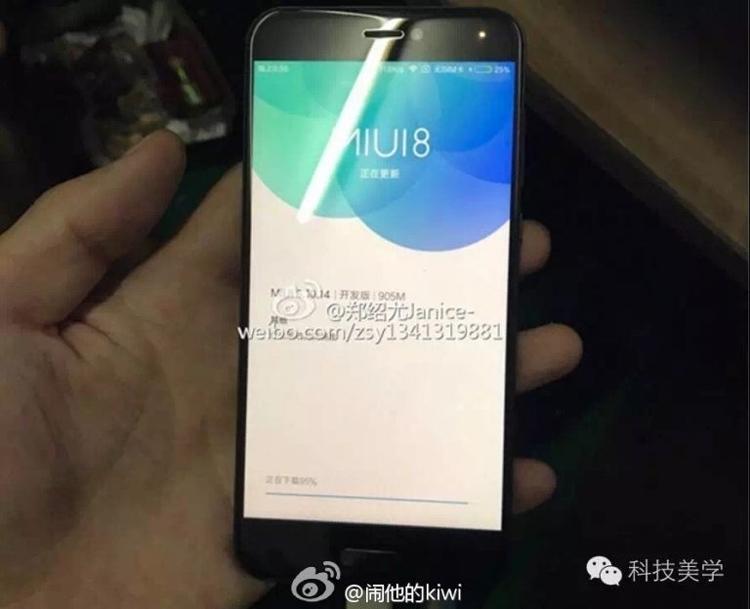 Xiaomi Mi 5c получит фирменный процессор Pinecone