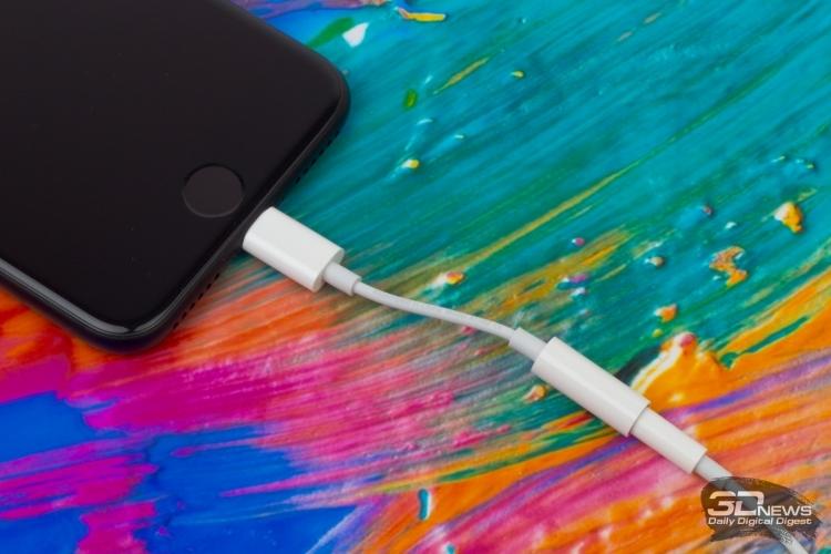 Apple тестирует более 10 прототипов iPhone 8, один из которых имеет OLED-дисплей