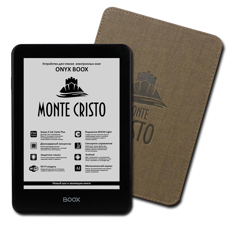 """Ридер Onyx Boox Monte Cristo получил сенсорный экран с подсветкой Moon Light"""""""