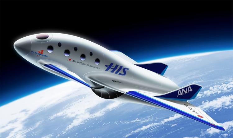 Японские компании намерены организовать космические турполёты к 2023 году