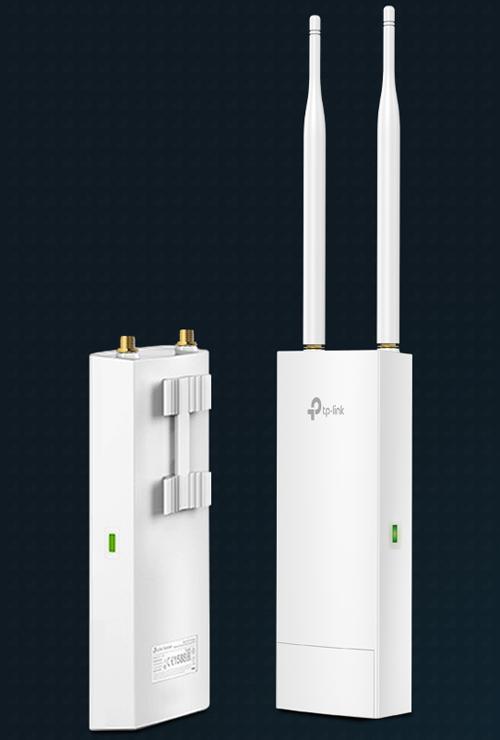 Точка доступа TP-LINK TL-WA901ND Беспроводная точка доступа серии N скорость до 450 Мбит/с