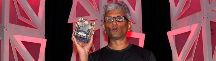 AMD Vega Cube