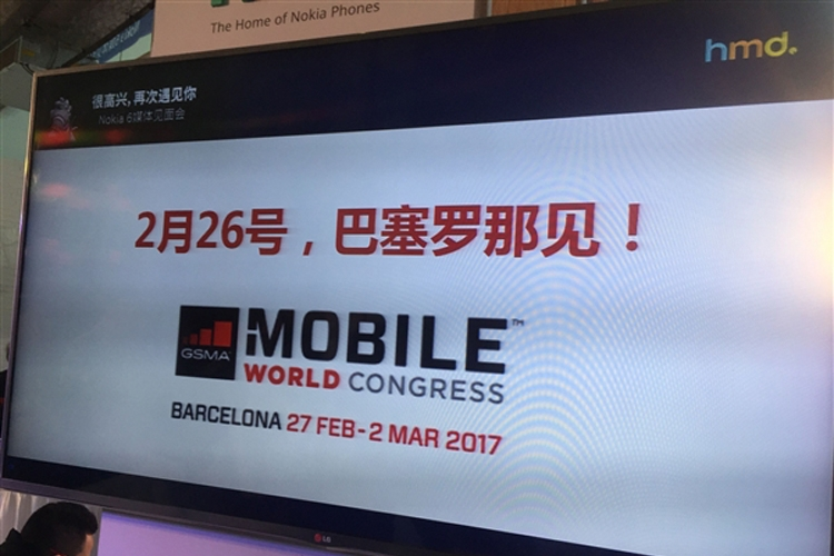 Анонс мощного смартфона Nokia состоится на выставке MWC 2017