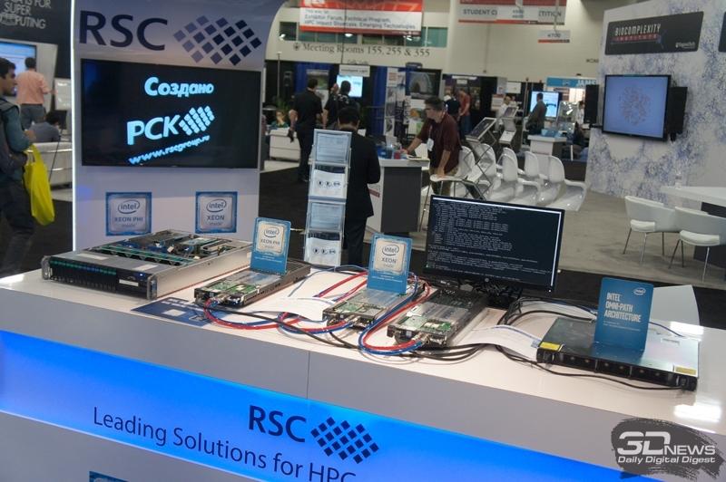Стенд компании РСК на международной выставке-конференции SC16 (Солт-Лейк-Сити, США)