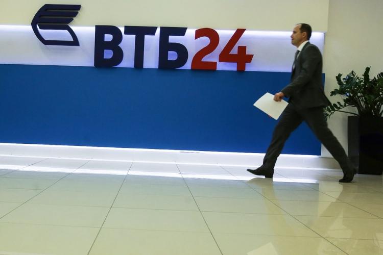 Фото : Д. Абрамов / Ведомости