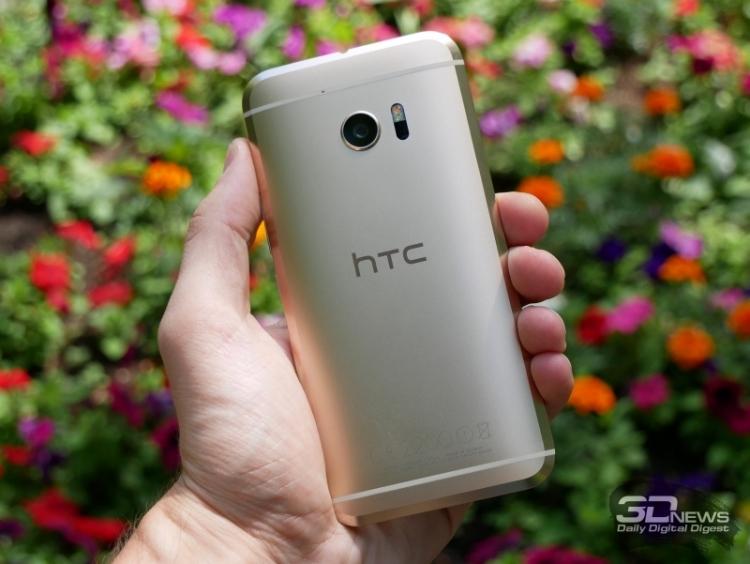 HTC выпустит «мобильную» версию VR-шлема Vive