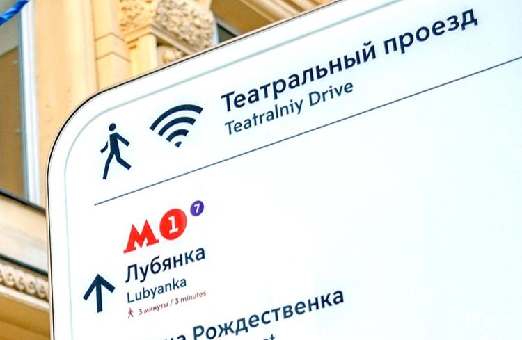 InCity: российский комплекс пешеходной навигации