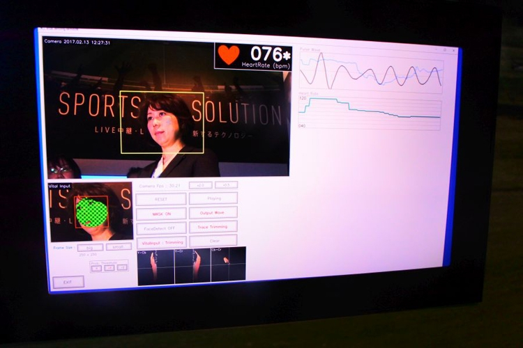 новая система panasonic позволит измерять сердечный ритм помощи