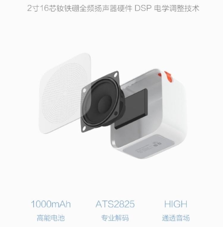 """Xiaomi выпустила обновлённый проигрыватель онлайн-радио Mi Internet Radio"""""""
