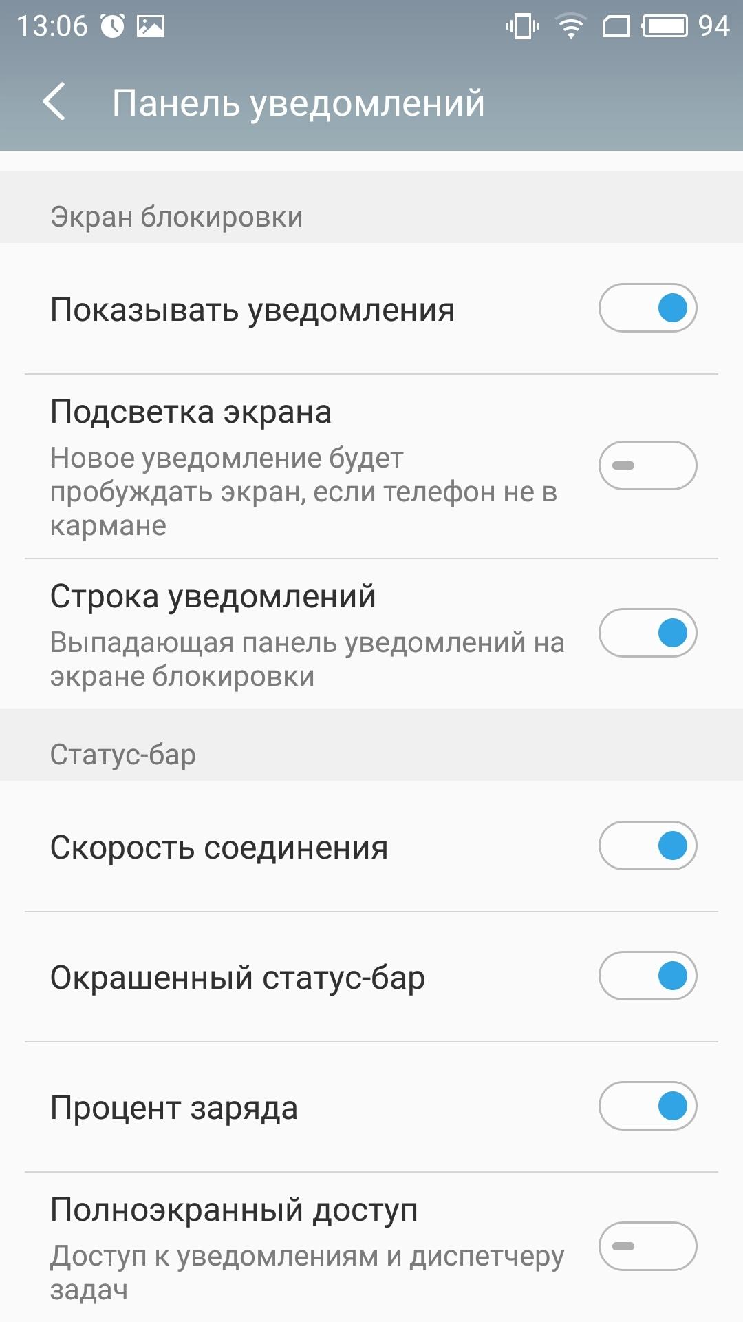 Как скрыть текст сообщения на iPhone 26