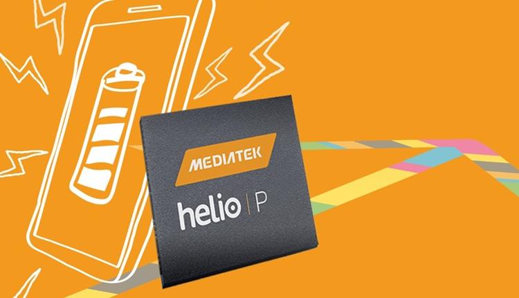 Mediatek приписывают намерение выпустить чип Helio P23