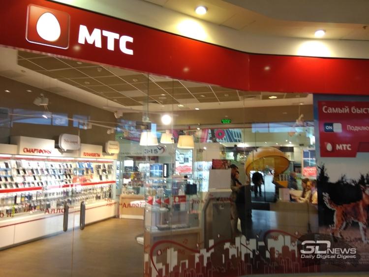 МТС не будет менять стоимость звонков и мобильного Интернета при выезде за границу