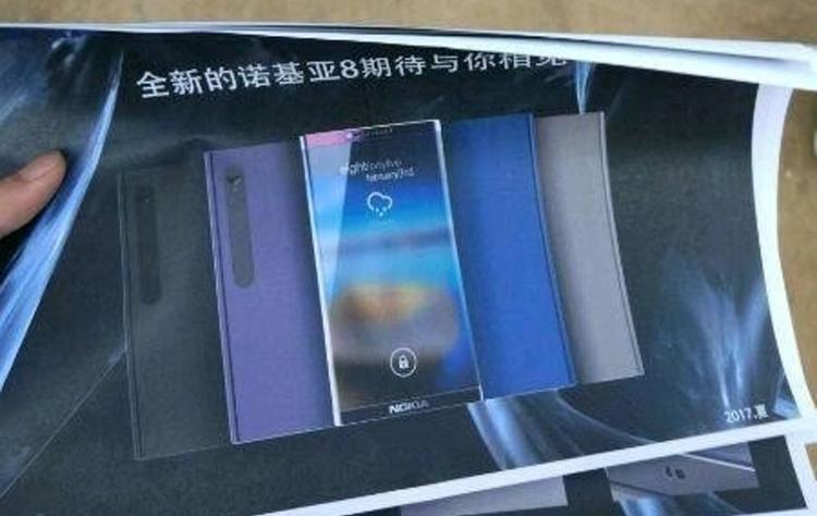 Анонс смартфона Nokia 8 ожидается до конца июля