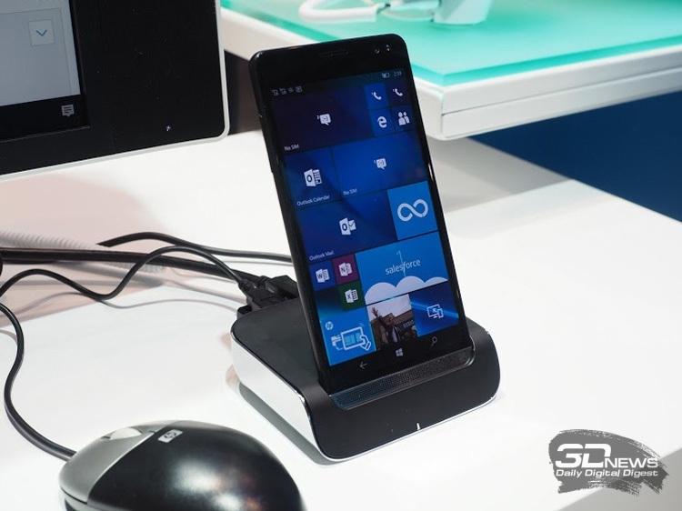 У Windows-смартфона HP Elite X3 может появиться Pro-версия на базе Android