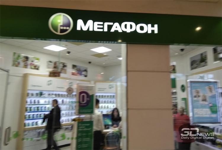 «МегаФон» запустит мобильный телемедицинский сервис