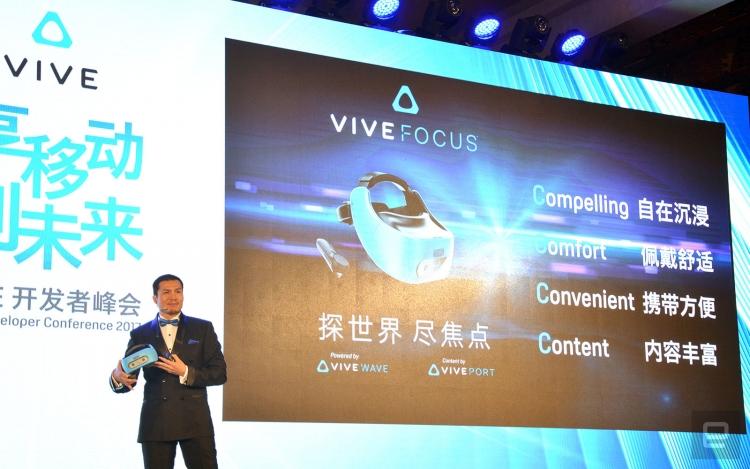 Анонсирована автономная гарнитура виртуальной реальности HTC Vive Focus