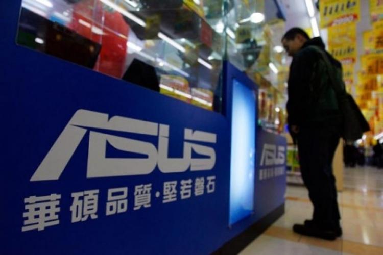ASUS снова назвала самым дорогим тайваньским брендом