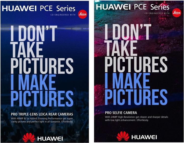 Новым смартфонам Huawei P-Series приписывают наличие 40-Мп камеры