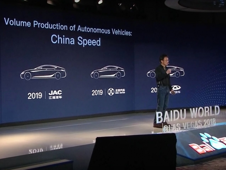 Baidu начнёт выпуск робомобилей в этом году