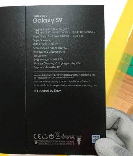 «Живое» фото упаковки раскрыло характеристики смартфона Samsung Galaxy S9