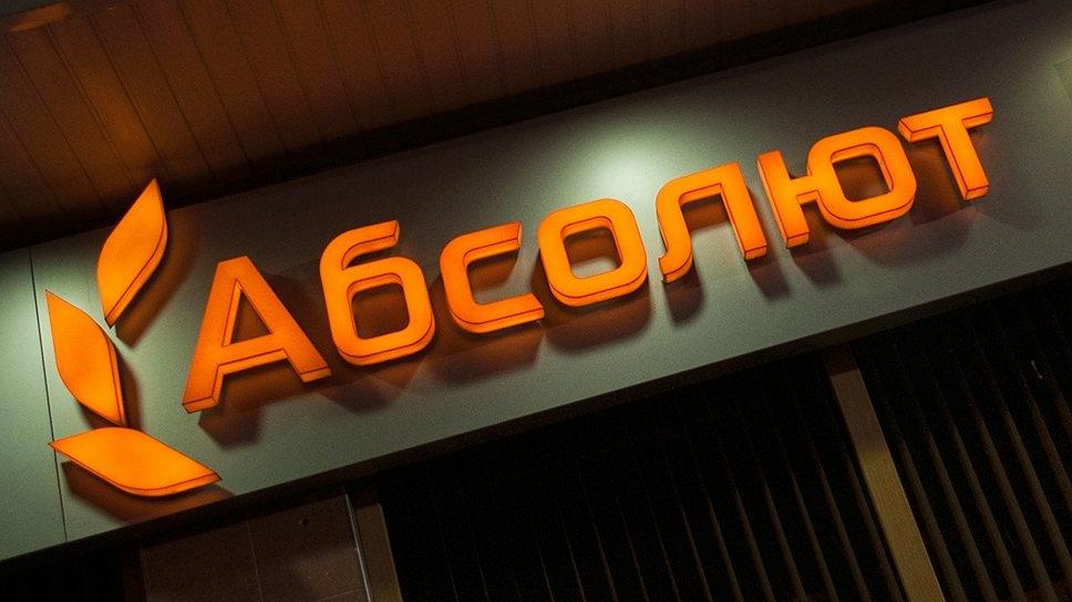 Российские банки осваивают цифровую ипотеку