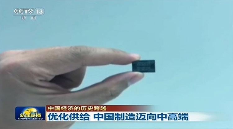 Оформлен первый коммерческий заказ на «китайскую» 3D NAND