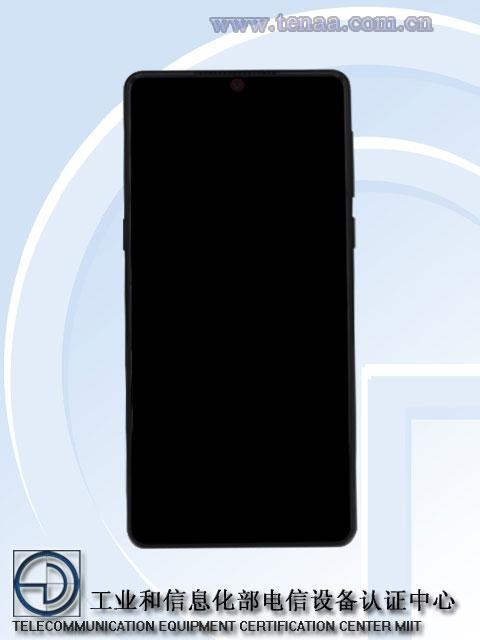 Раскрыто оснащение производительного смартфона Nubia Z18