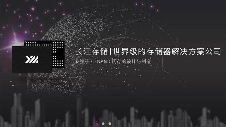 Разработка «китайской» 3D NAND потребовала свыше $1 млрд и более 2 лет