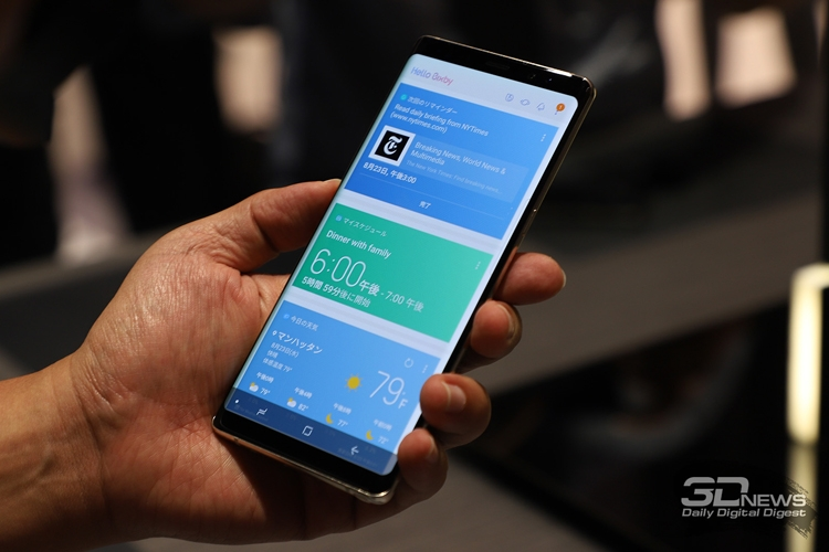 Фаблет Samsung Galaxy Note 9 получит до 512 Гбайт флеш-памяти