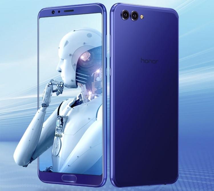 Смартфон Honor V10 вскоре выйдет в версии с 8 Гбайт ОЗУ