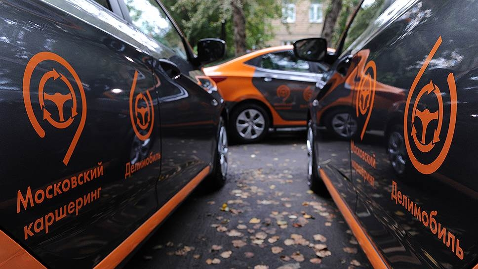 Московскому парку автомобилей каршеринга пророчат троекратный рост