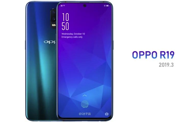 Смартфону OPPO R19 приписывают наличие камеры в области дисплея