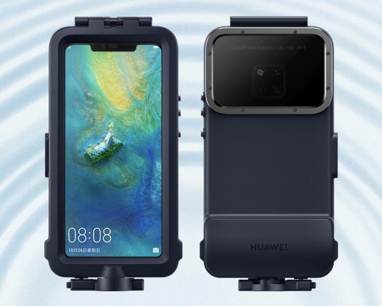 Футляр Diving Case превратит смартфон Huawei Mate 20 Pro в камеру для подводной съёмки