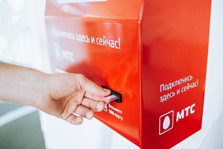 В московском метро появились симкоматы МТС с распознаванием личности