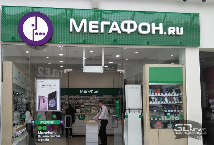 «МегаФон» обвинил в глобальных сбоях сети компанию HPE