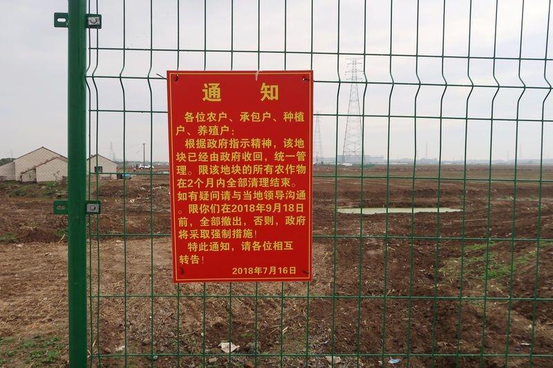 Tesla ищет подрядчиков для строительства завода в Китае