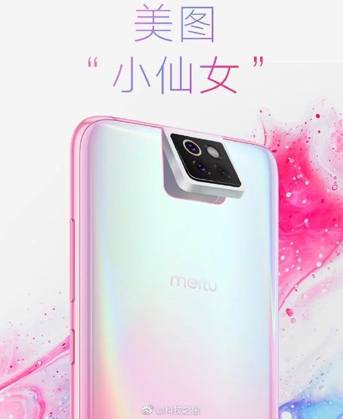 Утечка плаката: у первого смартфона Xiaomi и Meitu будет тройная поворотная камера