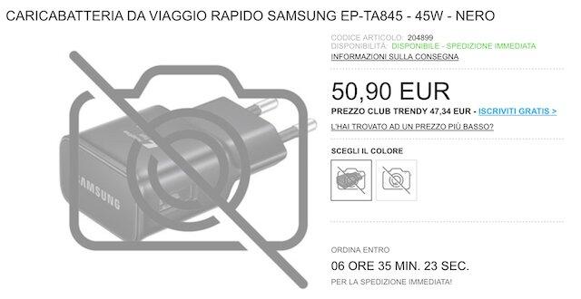 45-Вт зарядное устройство дляSamsung  Galaxy Note 10+ обойдётся в 50 евро