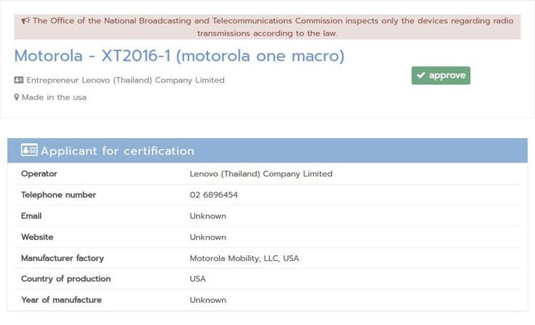 Motorola готовит недорогой смартфон One Macro
