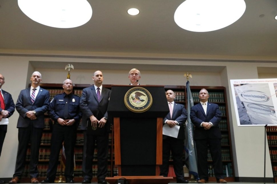 В США нью-йоркскую компанию Aventura обвинили в незаконной продаже китайского оборудования