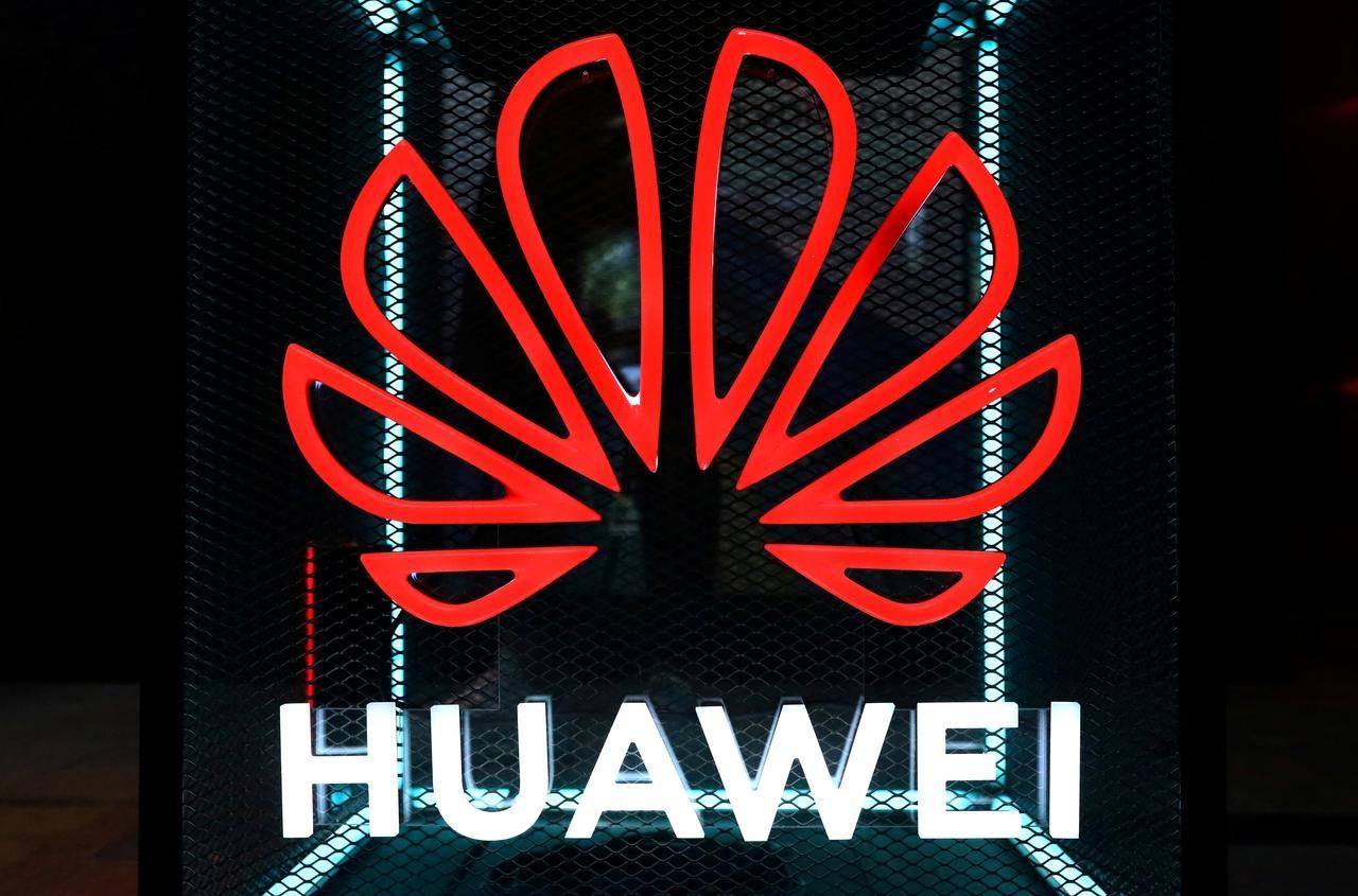 Huawei подала иск к FCC, обвинив её в превышении полномочий и нарушении законов США