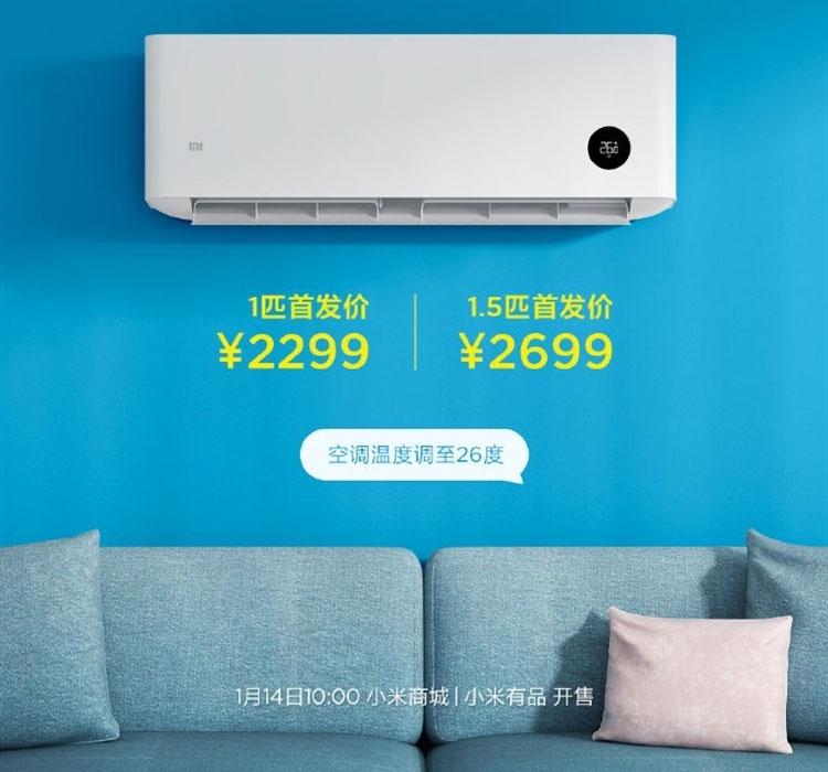 Xiaomi представила «умный» кондиционер с превосходной энергоэффективностью