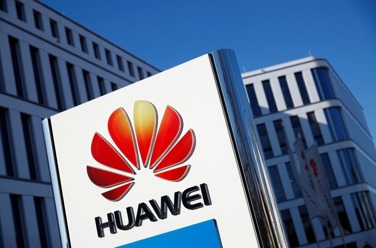 Вашингтон готовит новые ограничения для Huawei